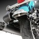 Rotary Canon Gunship Exhaust Direct bolt-on installation for your 1986-2007 Harley® Bagger. Tailgunner Exhaust