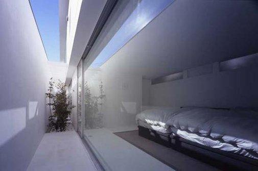 Modern Minimalis Parabola House Designed by Atelier Tekuto