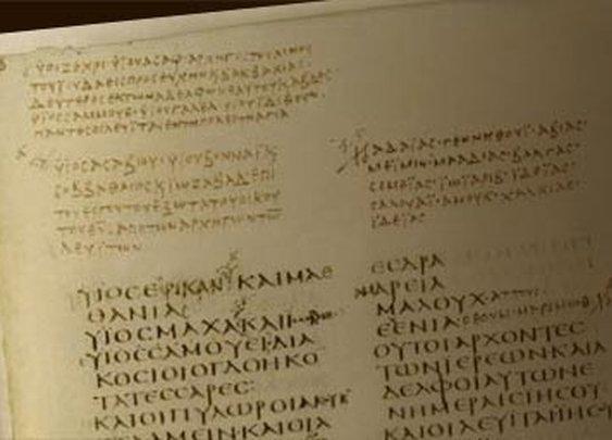 Codex Sinaiticus - Home