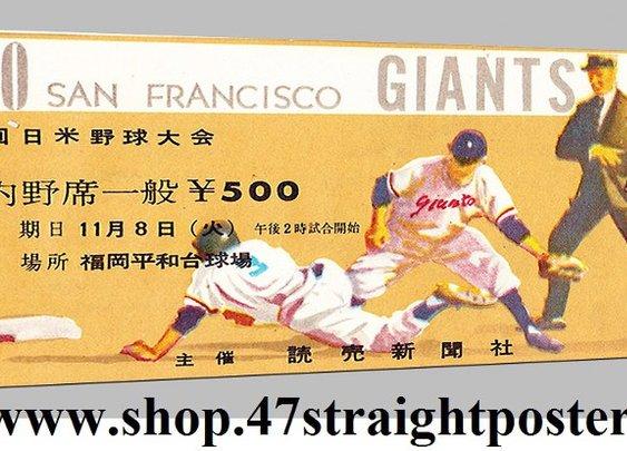 San Francisco Giants baseball ticket art. Father's Day Baseball Gifts.