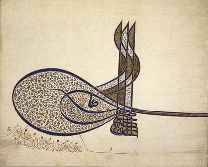 Suleyman the Magnificent's Signature