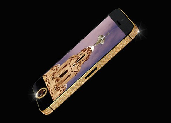 World's Most Expensive Smartphone Costs $15 Million