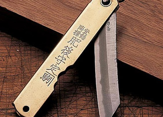 "Japanese ""Higo"" Pocket Knife"