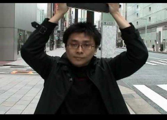 iPad magic sub:E - YouTube
