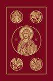 Ignatius Bible (RSV), 2nd Edition -  : Ignatius Press