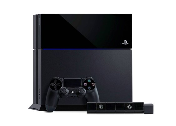 Playstation 4 | That Should Be Mine