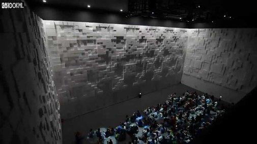 The Amazing Hyper Matrix Wall - YouTube