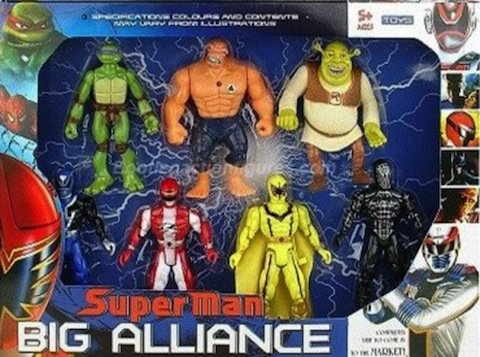 The Most Hilarious Bootleg Superhero Toys Ever  –  Flavorwire