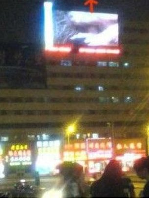 BBC- China sex film mistakenly shown on big screen in Jilin