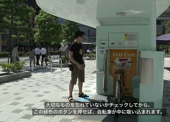 Underground Bicycle Parking Systems in Japan - YouTube