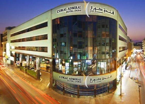 Admiral Plaza Hotel - Dubai Budget Hotel - Octopus Travel Help