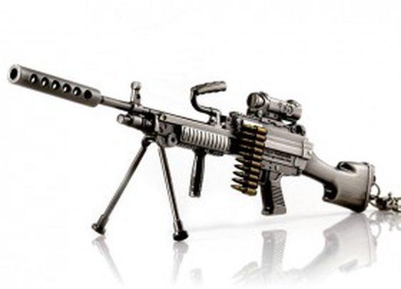 Call of Duty M249 Metal Keychain