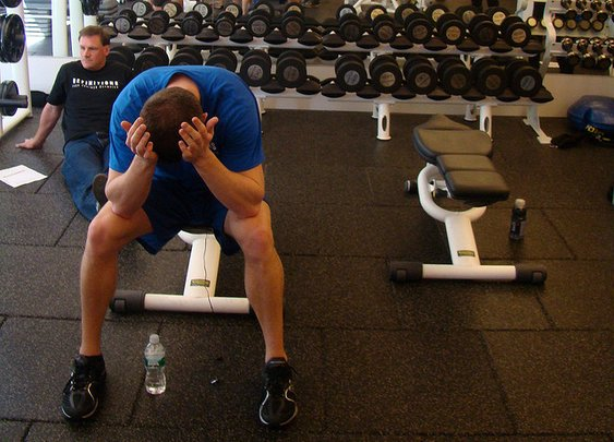 St. John's Personal Trainer | Top 5 Reasons You're Not Seeing Results in the Gym
