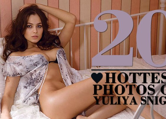 Yuliya (Julia) Snigir: The 20 Hottest Photos of New 'Die Hard 5' Girl | HEAVY