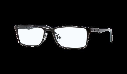 Ray-Ban RB6248 Eyeglasses | Official Ray-Ban Store