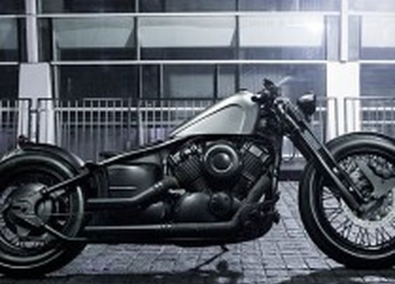 Yamaha XVS400 Atlas by Bandit9 | HiConsumption