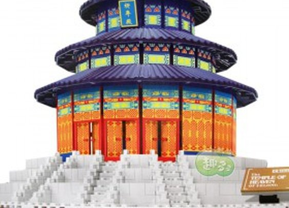 Temple of Heaven - Lego Compatible Model