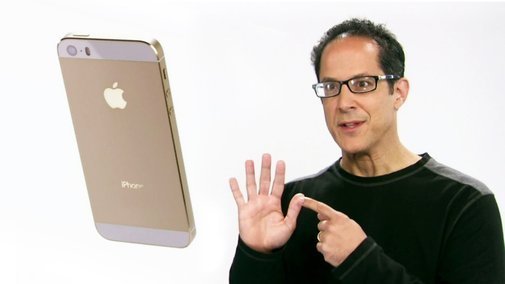 Presenting The Gold iPhone 5s - YouTube