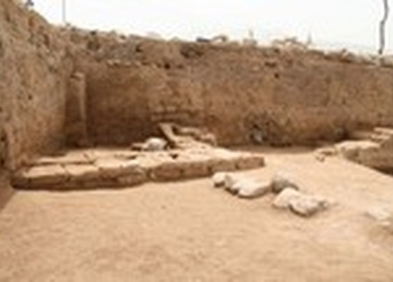 Ancient Kingdom Discovered Beneath Mound in Iraq | LiveScience