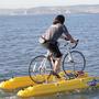 BayCycle Water Bike