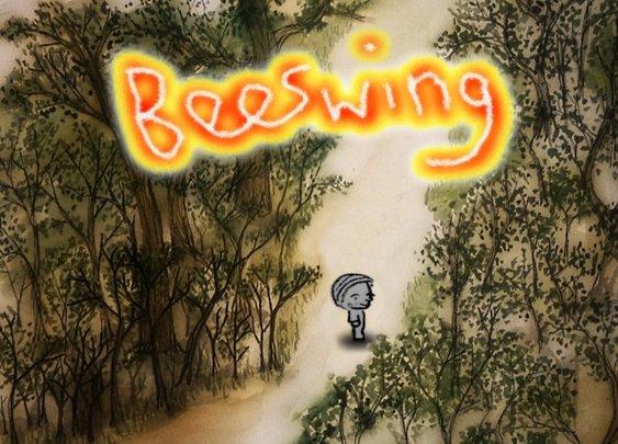 Beeswing by Jack King-Spooner — Kickstarter
