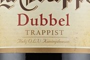 Trappist monks make the best beer