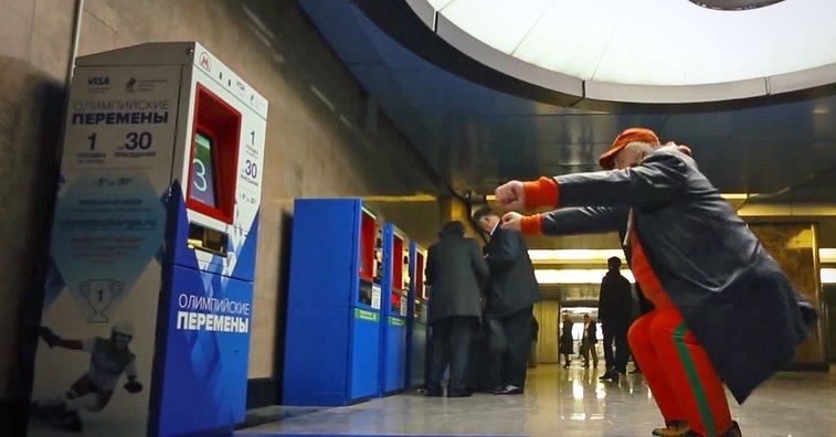 Russian Subways Now Accept Squats for Payment - That's Rad.