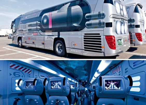 JAPANESE STAR FIGHTER VIDEO GAME SPACE BUS
