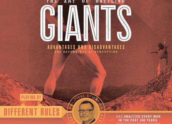 The Art of Battling Giants