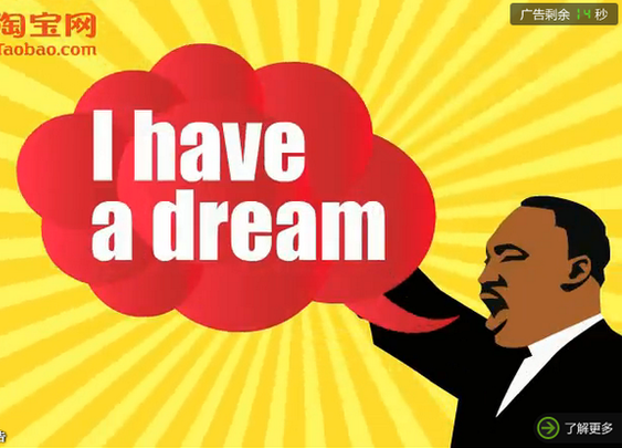 Martin Luther King Jr.'s Image Promotes Chinese Online Sale