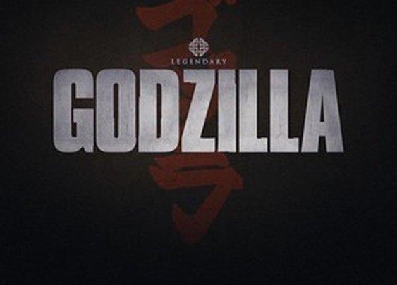 The Godzilla trailer