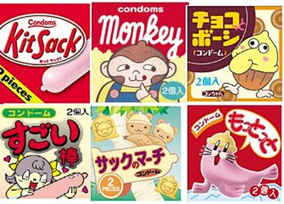 Top Ten Weird & Bizarre Condoms from Japan