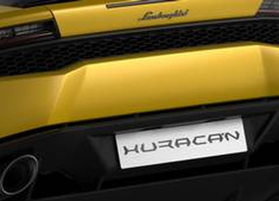 Lamborghini releases its most fuel efficient car ever! | Globe and Mail