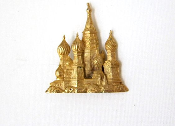 Vintage gold tone pewter Jonette Moscow St Basil by evaelena