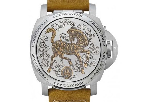 Officine Panerai celebrates the Year of the Horse with its Luminor Sealand