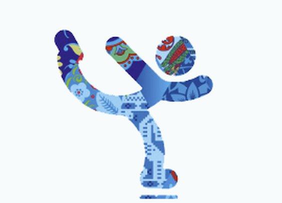 Sochi 2014 olympics games schedule