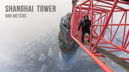 Shanghai Tower (650 meters) - YouTube