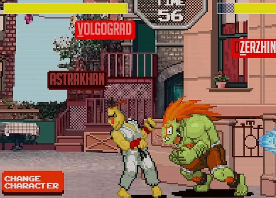 'Sesame Street Fighter' Is a Real Game