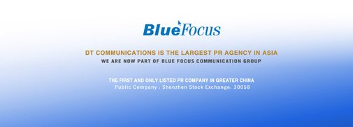 DT Communications China: PR & Social Media Agency | Event Agency | Mass Communication Company