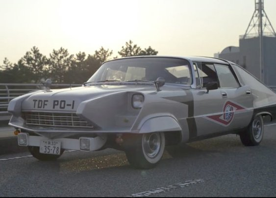 This 1958 Chrysler Imperial Ultra 7 Pointer 1 is Japan's Batmobile - Autoblog