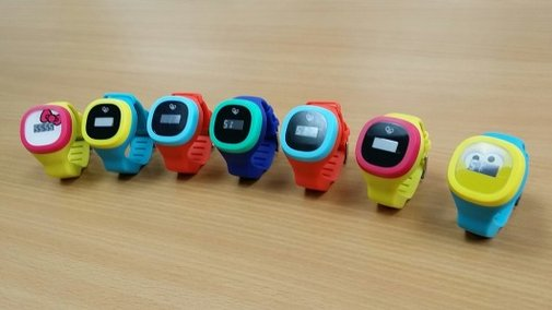 hereO GPS watch lets parents track their child's location