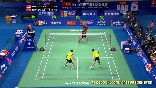 You've never seen badminton like this before.
