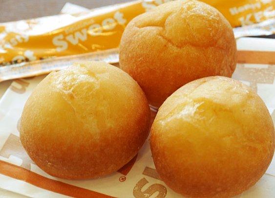 KFC Japan Gives You Donut Balls