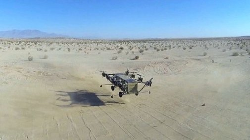 Video showing AT Black Knight Transformer's first flight released