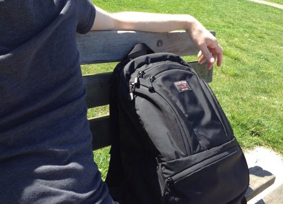 So this is probably the best laptop backpack out there