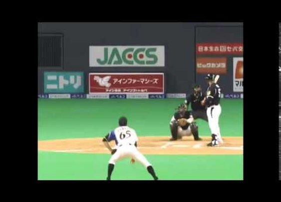 in  Japan , they have an odd way to pitch :)