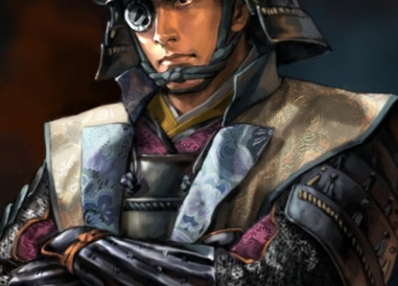 Badass  - Date Masamune