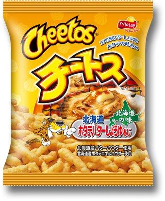 Frito-Lay Japan brings us Grilled Scallop flavored Cheetos