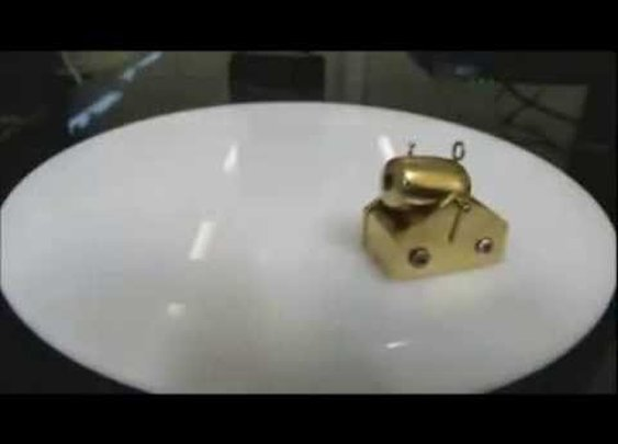World's Smallest Cannon