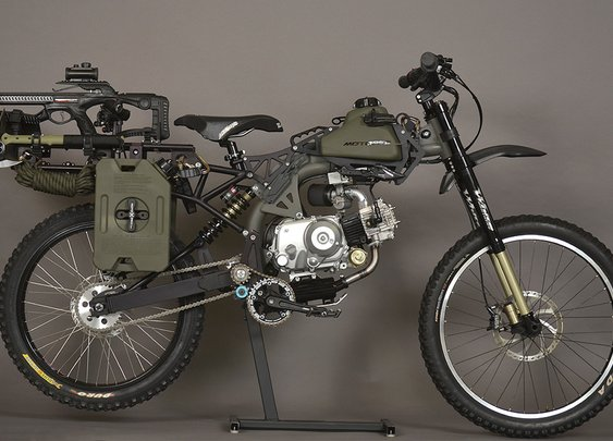 Motopeds: Transportation For All Your Apocalypse Needs